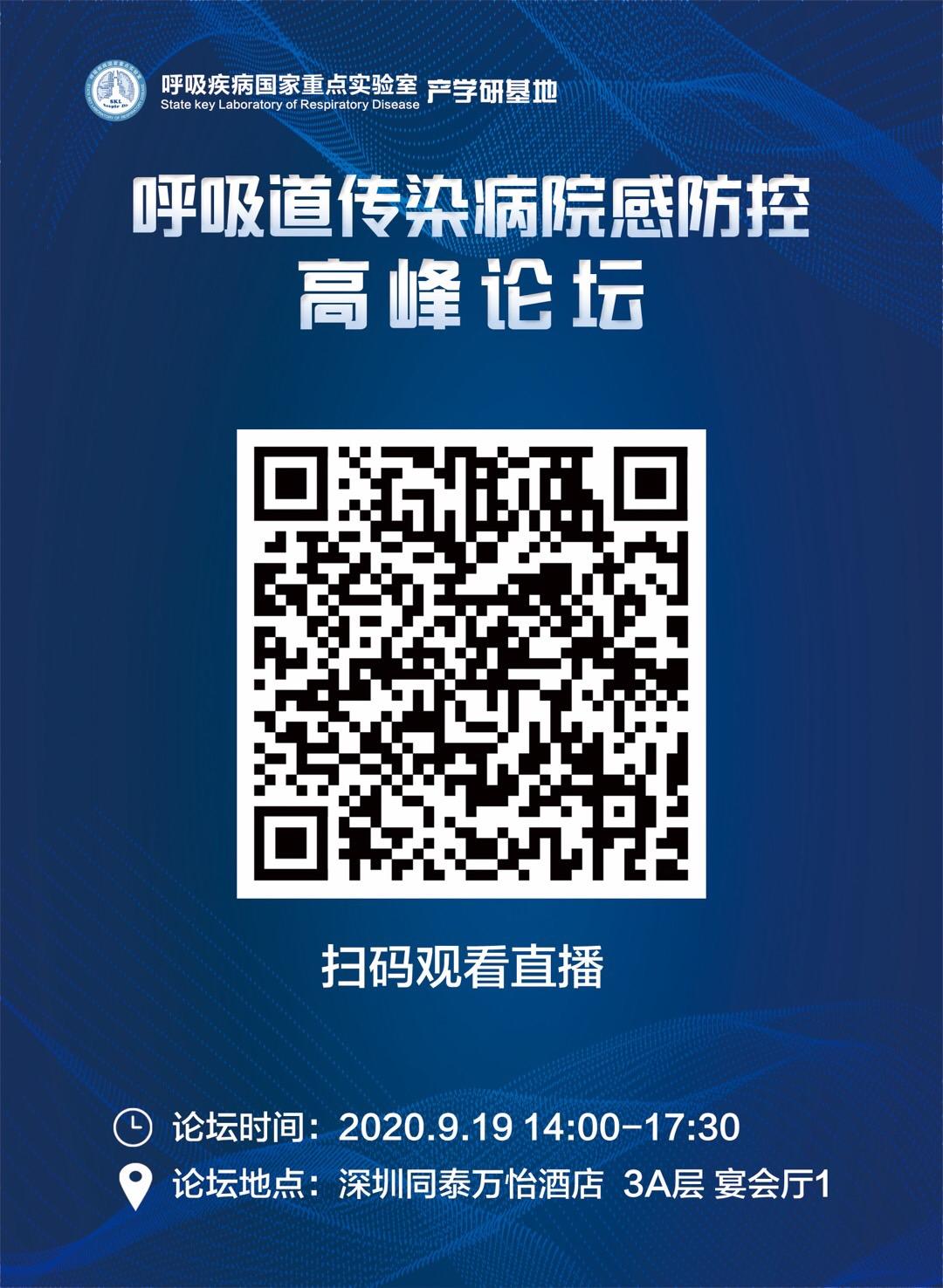 微信图片_20200926215751
