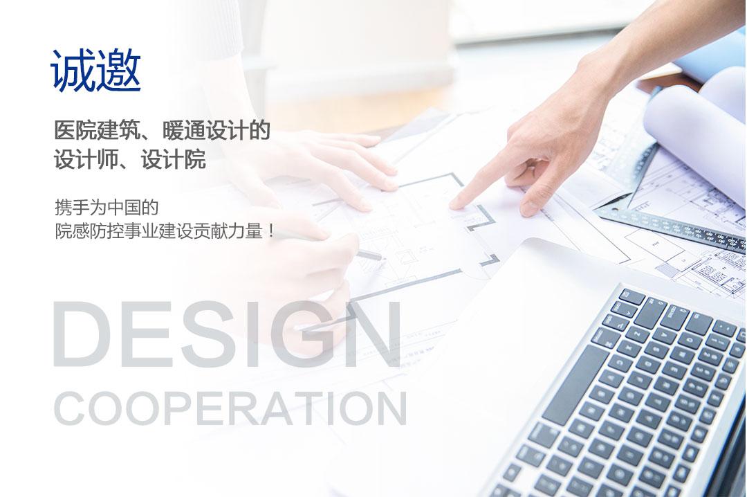 设计合作内页_03-05